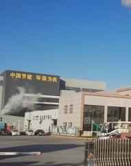 山东某垃圾发电厂