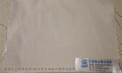 机织布无碱玻纤膨体过滤料
