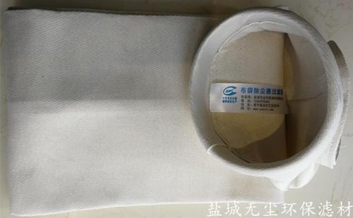 机织布无碱玻纤膨体过滤袋