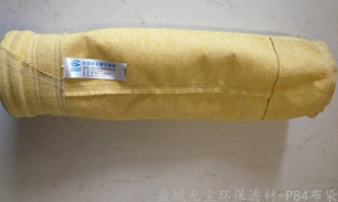P84耐高温耐酸碱针刺毡(聚酰亚胺)