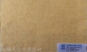 P84耐高温耐酸碱滤料(聚酰亚胺)