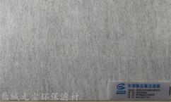 台州高性能混导电滤料