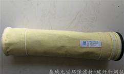 台州玻璃纤维针刺毡