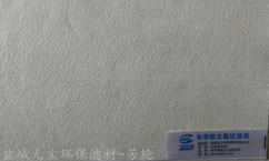 芳纶高温滤料