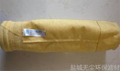 江苏化工及制药用P84滤袋