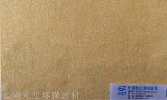江苏P84耐高温耐酸碱滤料(聚酰亚胺)