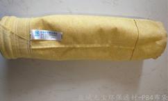 扬州P84耐高温耐酸碱针刺毡(聚酰亚胺)