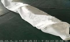 台州水泥罐干粉砂浆袋