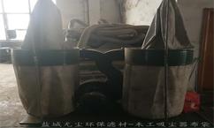 木工吸尘器布袋